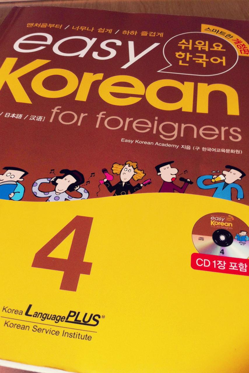 Best books for learning Korean?