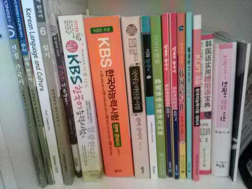 My Korean books collection